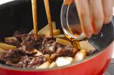 牛肉とタケノコのエスニック炒めの作り方2