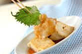おろしのせ揚げ豆腐の作り方3