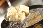おろしのせ揚げ豆腐の作り方1