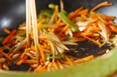 ゴボウと松の実のきんぴらの作り方2