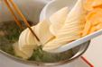 中華風卵スープの作り方3