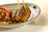 フライパンでサンマのカレー焼きの作り方3