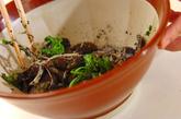 ナスと春菊のゴマ和えの作り方3