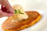 ニンジンのもちもちパンケーキの作り方4