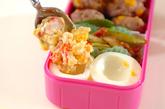カニカマ卵の作り方2