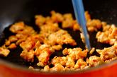 あっさり麻婆トマトの作り方1