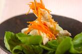 鶏肉とセロリのサラダの作り方4