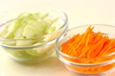 鶏肉とセロリのサラダの作り方2