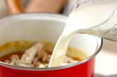 ミルクカレースープの作り方2