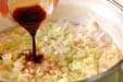 ささ身の卵スープの作り方1