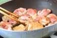 鶏肉ソテー温泉卵のっけの作り方2