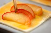 簡単うす焼きリンゴパイの作り方1
