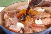 スペアリブのママレード煮の作り方2