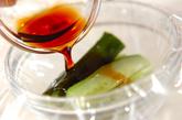 キュウリのポン酢漬けの作り方1