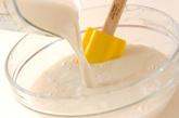 豆乳甘酒の作り方2