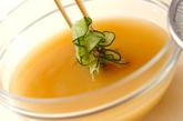 アジ干物の冷や汁の作り方2