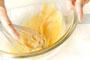 白花豆のモンブランの作り方2