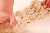 全粒粉のハムロールの作り方2