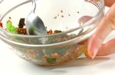 ホウレン草のそば茶和えの作り方2
