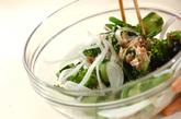 菜の花のニース風サラダの作り方2