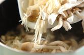 キノコのスープの作り方1