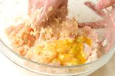 鶏つくね鍋の作り方2