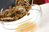 キノコのユズ風味和えの作り方2