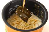 ショウガと油揚げの炊き込みご飯の作り方2