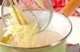 大根&ジャガイモみそ汁の作り方1