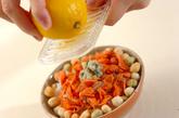 鮭のワサビレモン茶漬けの作り方1
