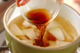 ミツバたっぷり冬瓜のかき卵汁の作り方1