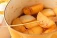 イカと大根の甘煮の作り方2
