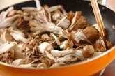 キノコのオーブン焼きの作り方2