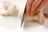 キノコのオーブン焼きの下準備2