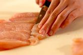 鶏むね肉の煮物の作り方2