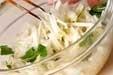 白菜と梨の和え物の作り方1