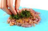 大葉たっぷりアジのタタキの作り方2