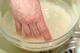 炊飯器でごはんを炊くの作り方1