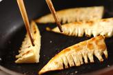 タケノコステーキの作り方2