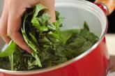 モロヘイヤとコーンのスープの作り方1