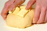 葉っぱ模様のメロンパンの作り方11
