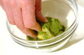 葉っぱ模様のメロンパンの作り方5