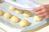 葉っぱ模様のメロンパンの作り方20