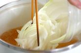 のりのスープの作り方1