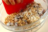 クルミとイチジクのソフトクッキー(卵・乳製品不使用)の作り方1