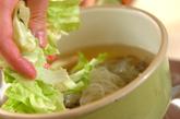 春雨スープの作り方1
