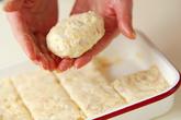 カニクリームコロッケの作り方7