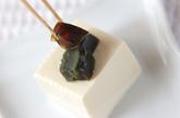 ピータン豆腐の作り方1