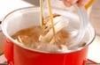 松茸のお吸い物の作り方1