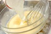 ヨーグルトのムースの作り方5